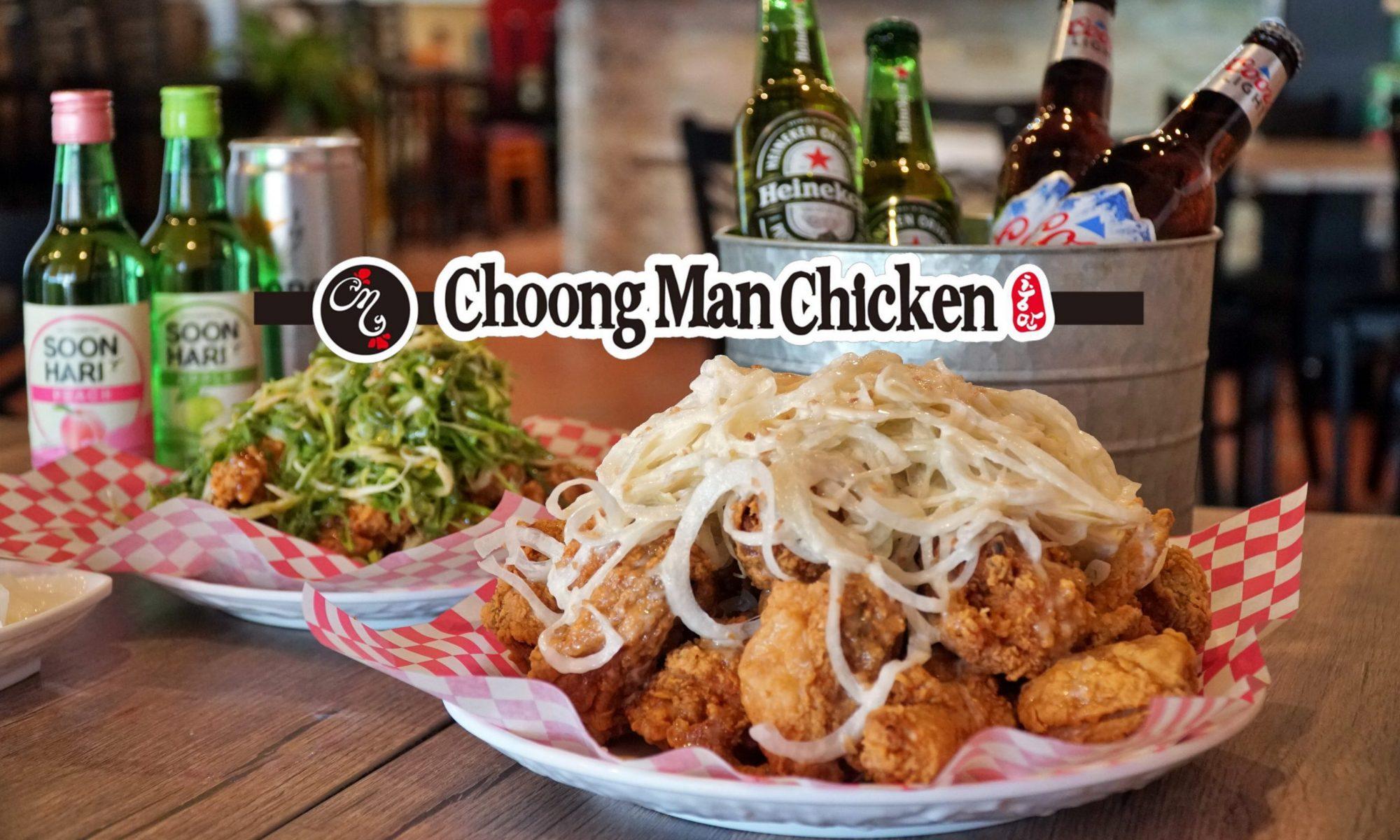 Choong Man Chicken – Germantown